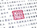 Определение пола ребенка по китайскому календарю