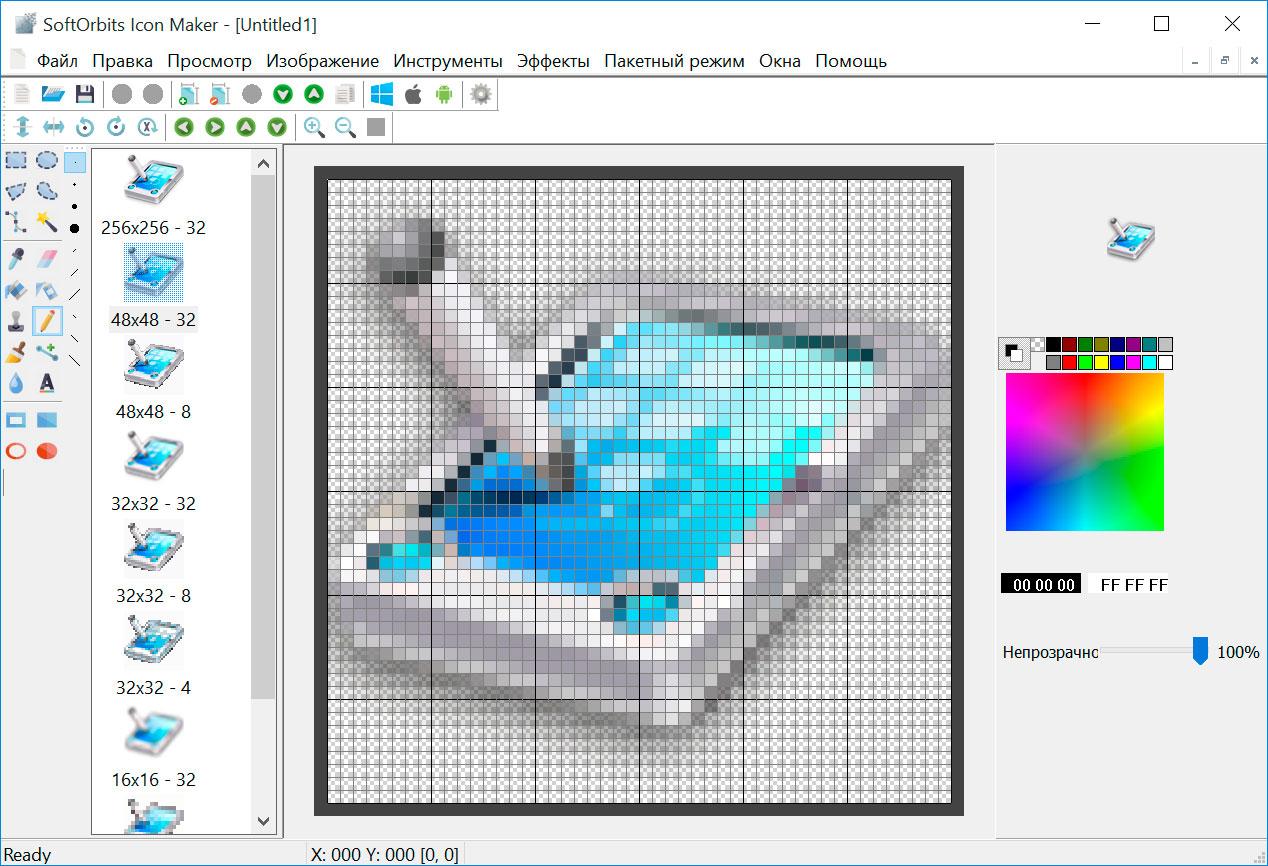 SoftOrbits Icon Maker Снимки экрана
