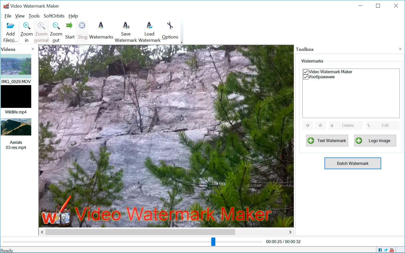 Video Watermark Maker صور من البرنامج
