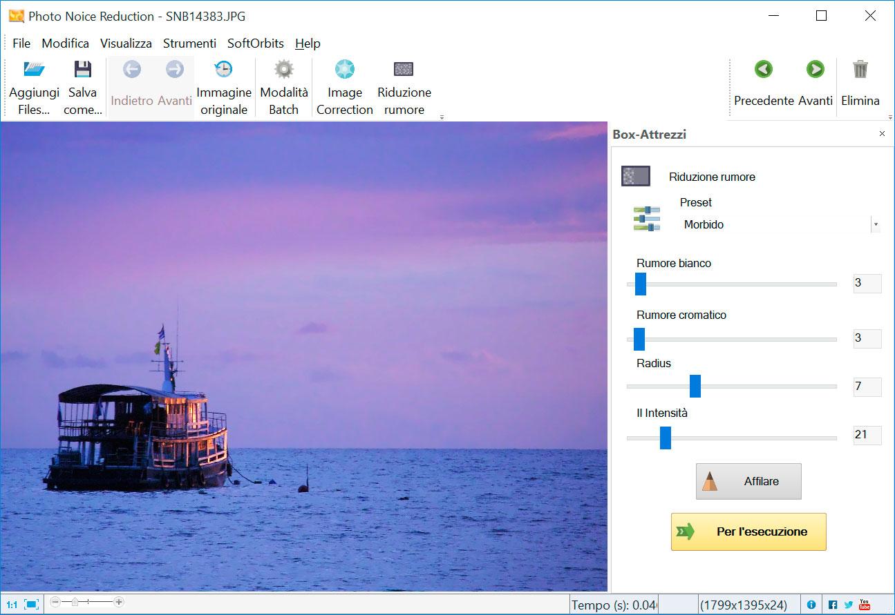 Easy Photo Denoise Screenshots