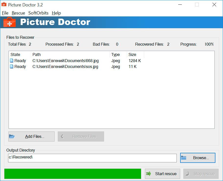 Picture Doctor Captures d'écran