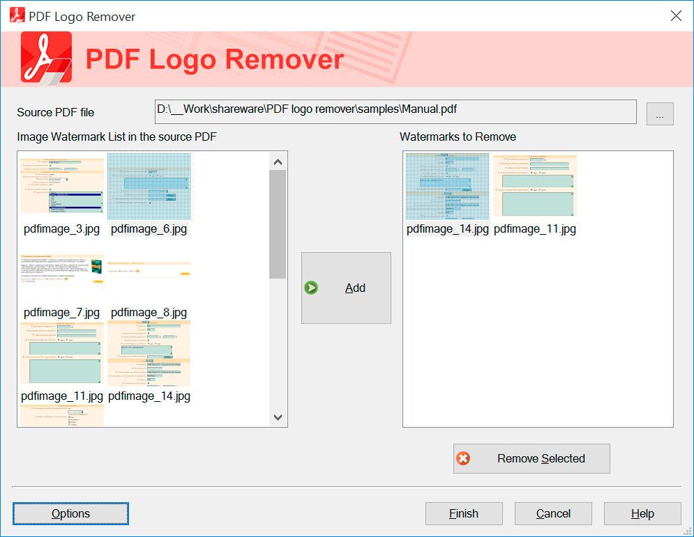 SoftOrbits PDF Logo Remover スクリーンショット